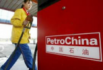 PetroChina agrees to a $2.2bn Encana natural gas deal