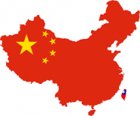 China to become world largest economy in the upcoming decade